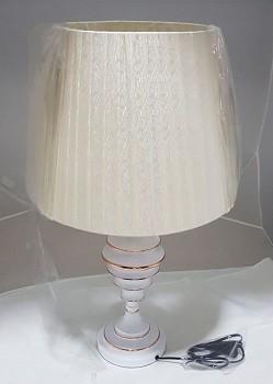 Lampe de Table 1xE27 Beige 9-13