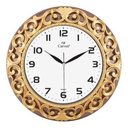 Horloge Murale Décorative Ronde Dorée