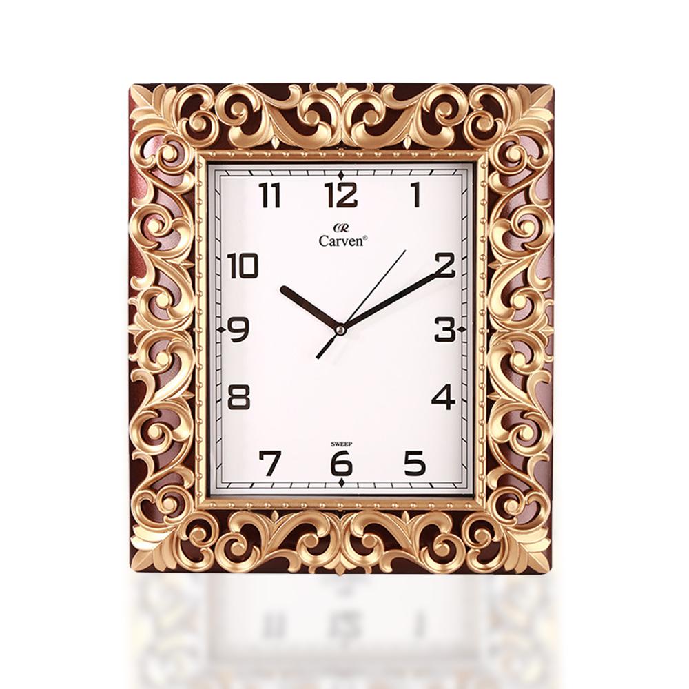 Horloge Murale Décorative Carrée Dorée