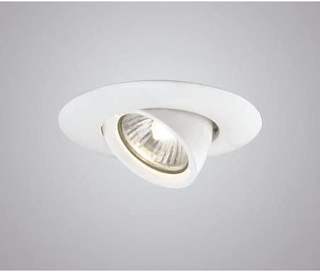 Spot/1 GU10 White Spezia  1