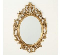 Miroir Décoratif AYNA Doré