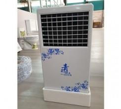 Climatiseur Portable Blanc Avec Motif 65W